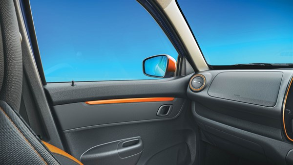 New orange door trim accents